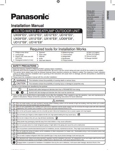 Установочный мануал Panasonic Aquarea T-CAP (Bi Bloc)