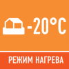 Работа теплового насоса до -20°C