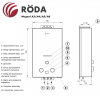 "Газовая колонка Roda JSD20-A6 ""Серебро"" 5364"
