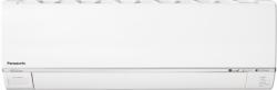 Настенный блок мульти-сплит системы Panasonic Deluxe CS-E18RKDW